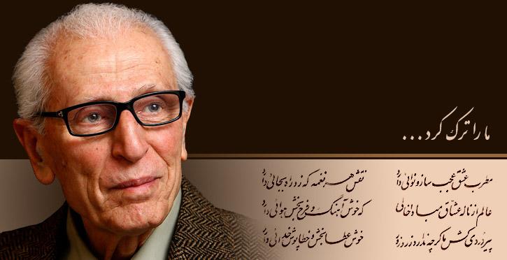 Dr. Dariush Safvat